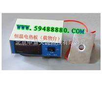 數顯恒溫電熱板(顯微鏡載物台) ZH6552