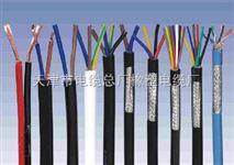 通訊專用電纜RS485,優質的通訊專用電纜RS485
