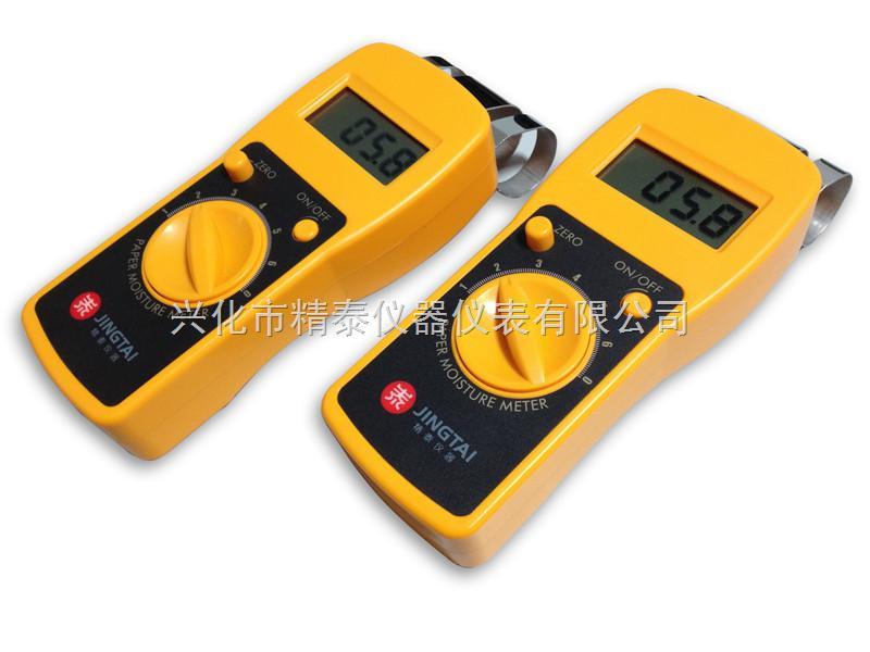 JT X1最佳纸张湿度计 纸张水分测试仪