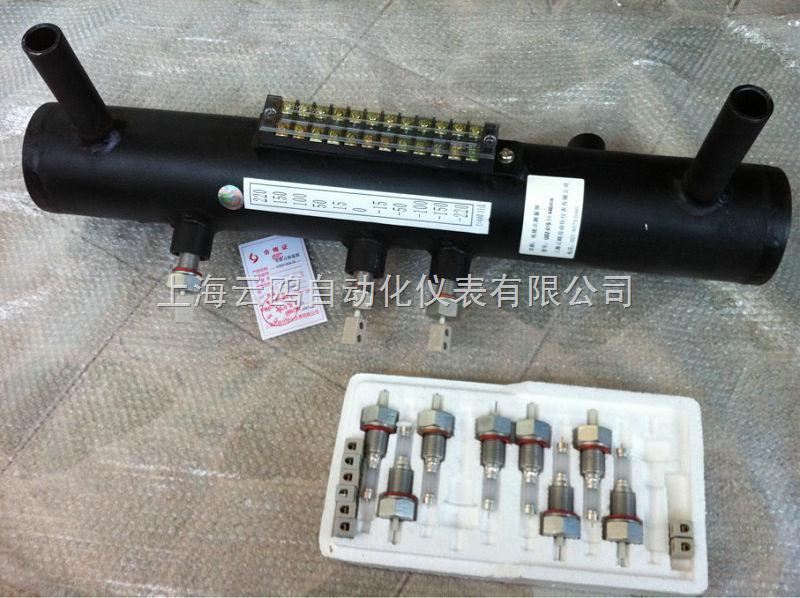汽包锅炉水位计 udz-01s电接点测量筒