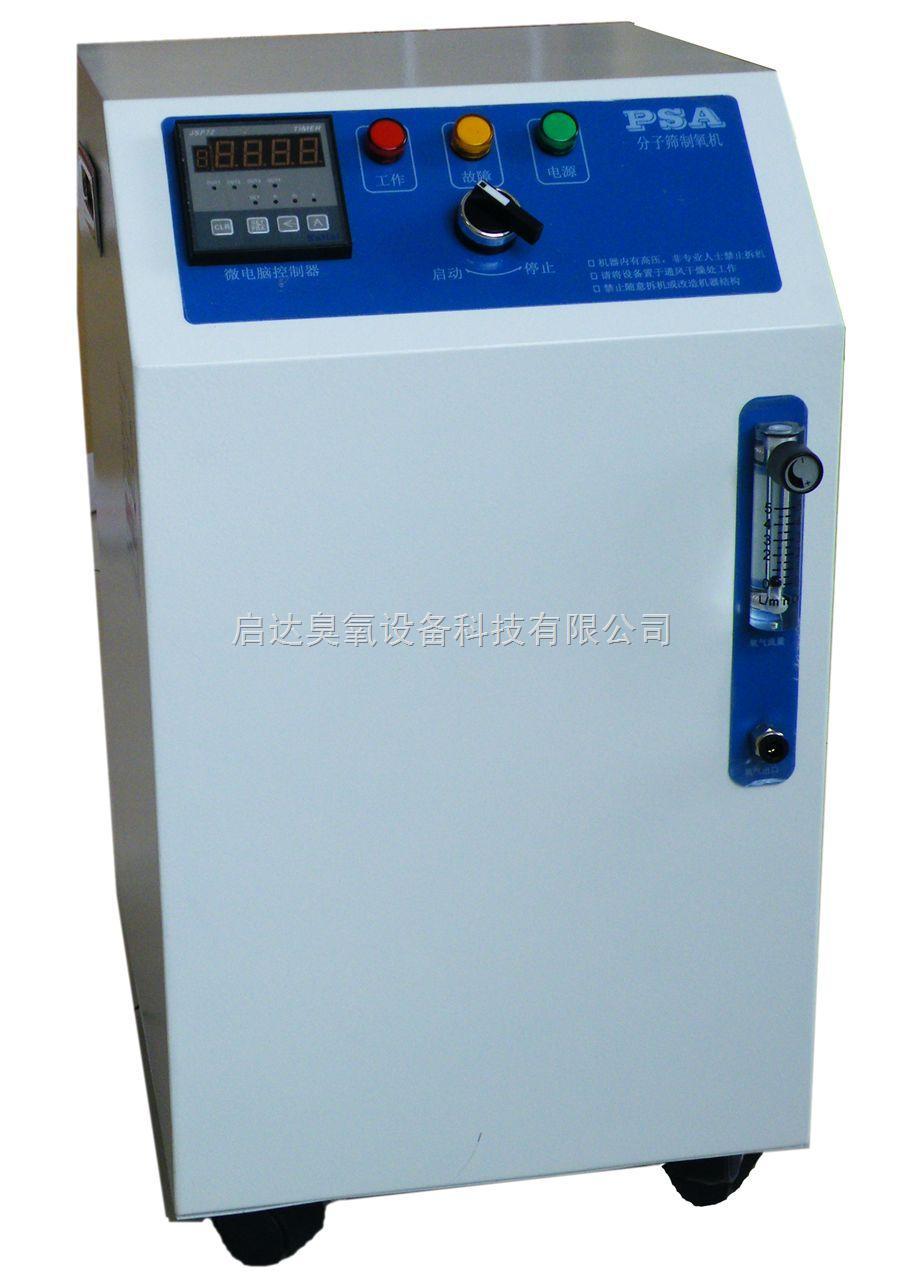 信息标签:型制氧设备,工业型氧气机,氧气发生器 产品价格: ¥ 图片