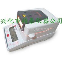 紙張水分測量儀JT-X1 塑膠顆粒水分儀JT-K10 精泰牌