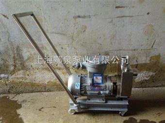HYL/HYLZ小型不锈钢移动自吸泵