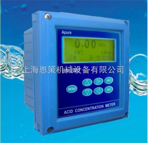 RA-2083型酸浓度计