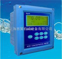 RA-2083型酸濃度計