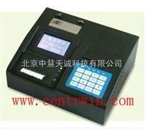 實驗室氨氮測定儀/智能型氨氮測定儀 ZH6794
