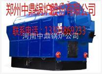 全自动4吨燃煤蒸汽锅炉的受热面积多大