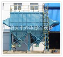 PPC64-5型煤矸石破碎机气箱脉冲袋式除尘器