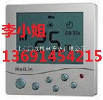 技术参数海林温控器样本显示