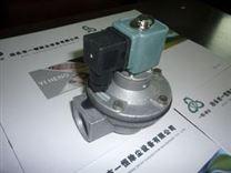 一恒除尘DMF-Z-20直角电磁脉冲阀