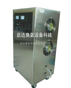 宁波污水处理臭氧发生器,宁波水处理臭氧机