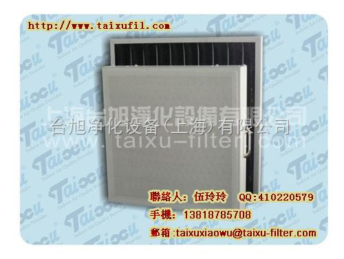 上海中效活性炭过滤网,上海黑色网面过滤器,上海异味过滤器