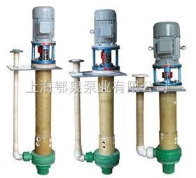 耐腐耐磨液下排污泵