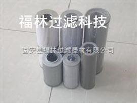 UX-250*100LH黎明液压油滤芯
