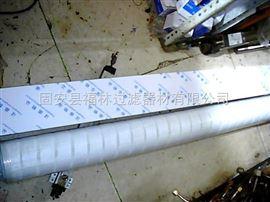HC8900DFK39HNR(福林)轧钢机滤芯