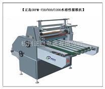 推荐】大型印刷厂全自动覆膜机