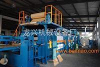 聚氨酯复合板聚氨酯复合板生产线