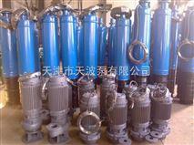 1140V矿用隔爆潜水泵
