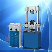 星火板式鏈條抗拉強度試驗機,優質鏈條拉伸斷裂試驗機價格