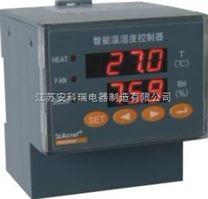 導軌式智能型溫濕度控製器器WHD90R-11