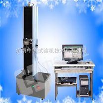 玻璃纖維拉力測試機,玻璃纖維抗拉測試機,廠家直銷玻璃纖維拉力機