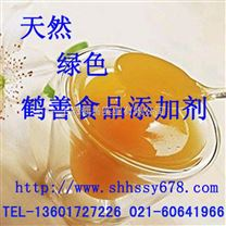 特优级纯粉乳糖醇 乳糖醇生产厂家