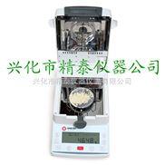 谷物水分检测仪,谷物快速水分仪