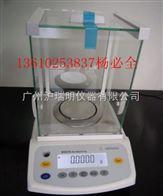 賽多利斯BSA124S,BSA224S電子分析天平《好》現貨批