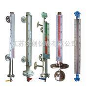 浮子鋼帶液位計生產 浮子鋼帶液位計報價 浮子鋼帶液位計直銷