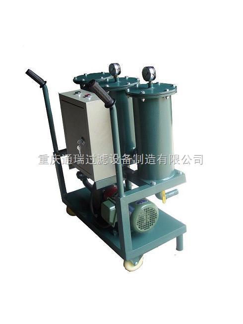 零售批发小型机油过滤机,机油滤油机