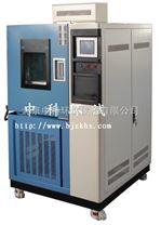 高低溫交變濕熱箱廠家,交變高低溫濕熱箱標準