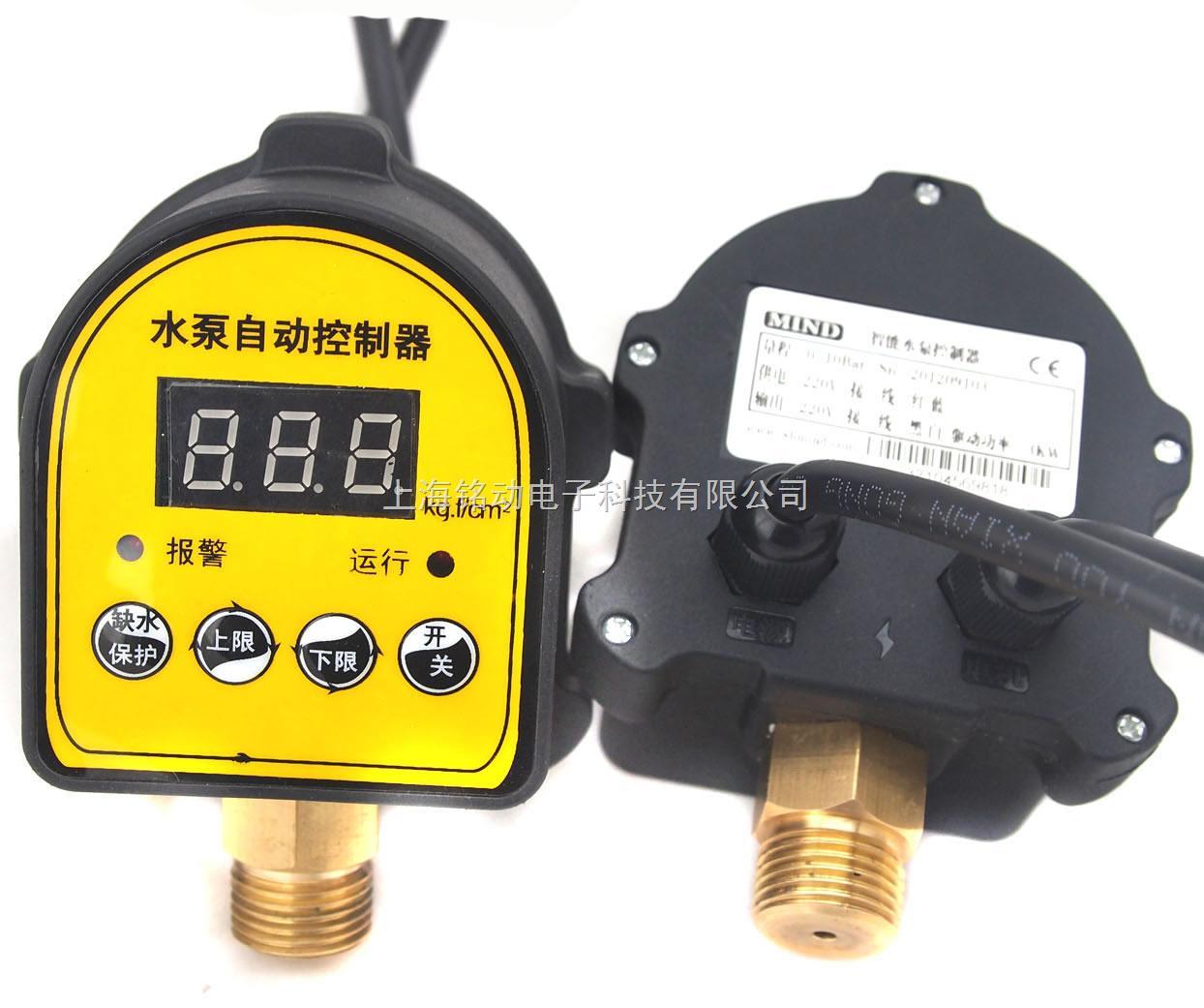 md-sw水泵智能控制器_中国环保在线