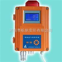 QB2000F單點壁掛式天然氣檢測報警器