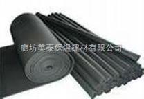 上海橡塑保温板,橡塑保温层,橡塑管怎么算
