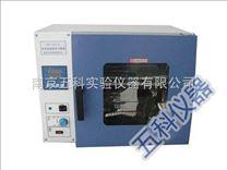 台式幹燥箱/電熱恒溫幹燥箱/電熱烘箱