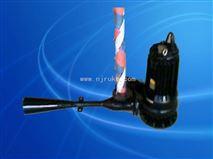 射流曝气头  射流式曝气机专用