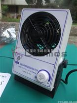 高品质 斯莱德SL-001台式单头离子风机 离子风扇