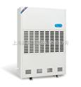 除湿机,仟岛除湿机抽湿机全国总代理--上海高振电器设备有限公司