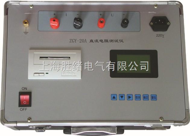 多功能感性负载直流电阻测试仪价格优惠