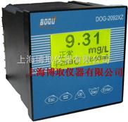 DOG-2092XZ-在线溶解氧仪