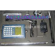 本安型流速测量仪 型号:XUYSD-5