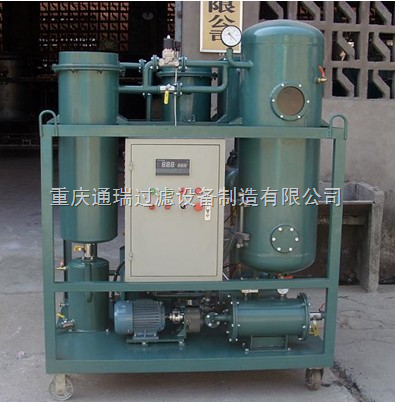 江苏防爆型透平油涡轮机油真空滤油机