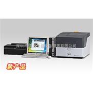 能量色散型X射线荧光分析仪EDX-LE 便宜供应