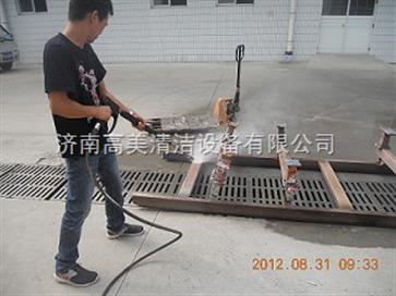 FS30/50淄博工业高压清洗机