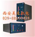 SZD-S-2 液位调节仪  水位调节仪