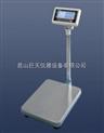 惠而邦150公斤电子台秤,100公斤电子台秤维修