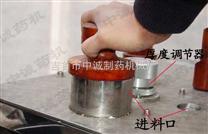 台式中藥材切片機價錢多少 四川切片機價格