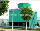 方形工业型冷却塔