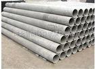 纤维水泥电缆保护管