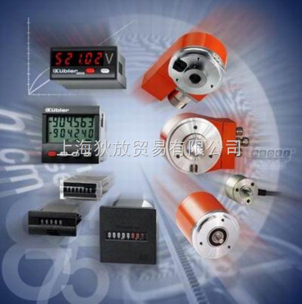 过电压保护,6000rpm,轴径12mmkubler单圈绝对值编码器 轴型